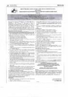 VERSION ANGLAISE AMI N° 016 PUBLIEE PR RECRUTEMENT 12 COORDO YABICS (1)