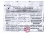 PUB AMI N° 015 PREQUALIFICATION BUREUX ETUES TECHNIQUES HAUTE SANAGA DANS LE CENTRE